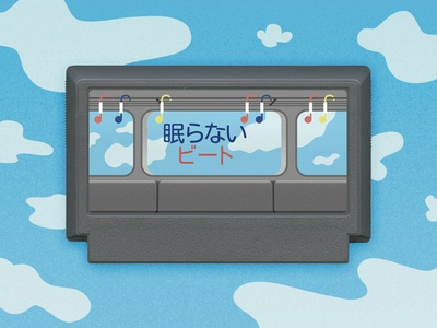 My Famicase 眠らない (Not-sleep Beat) vector nintendo cardridge japanese famicase video games colorful illustration