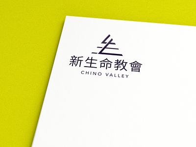 New Life Church Logo Design