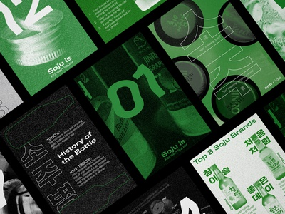 Soju Is photography grain illustration culture design graphic design