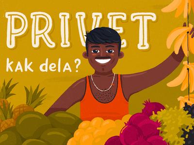 Arambol fruitshop guy