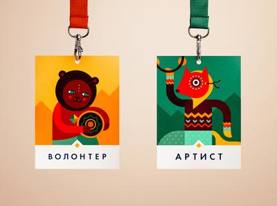 INAYA Festival identity details