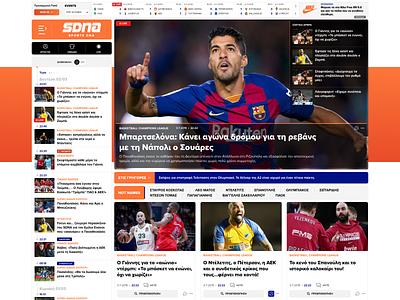 SDNA Sports News Portal website ui ux design teams sports smart sdna scores players personalization news portal match dark mode content articles