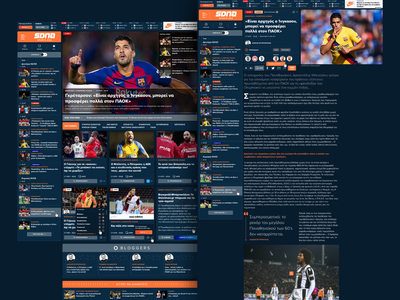 SDNA Sports News Portal Dark Mode website ui ux design teams sports smart sdna scores players personalization news portal match dark mode content articles