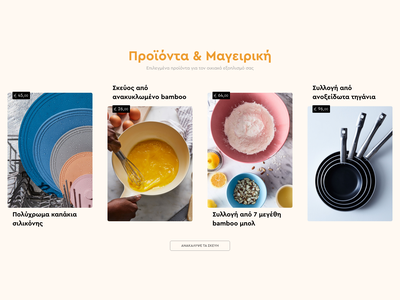 Cooking Website Products Section website ui ux design recipes products modern minimal layout gourmet food cooking chef