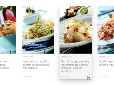 Chef Recipes Cards material design cards website ui design gourmet chef cooking recipe food