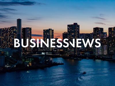 Business News Logo identity visual branding symbol mark logotype logo portal news finance business