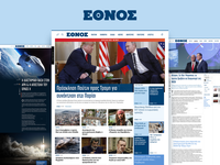 Ethnos News Portal Design