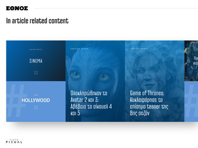 Ethnos in Article Related Content ui  ux design author gallery tag category content related article portal website newspaper news