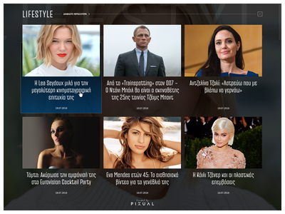 Ethnos Lifestyle Section ui  ux design content lifestyle category portal website newspaper news
