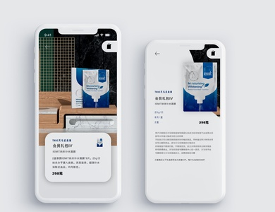 shopping app page