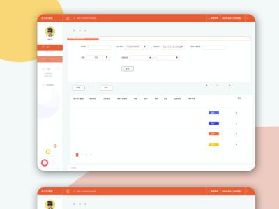 Order Management System UI