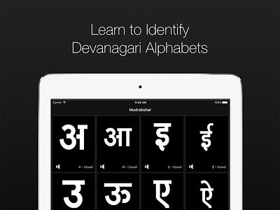 Learn to Identify Devanagari Alphabets calligraphy typography indic language hindi sanskrit marathi india language indic letter alphabet devanagari