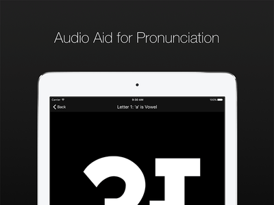 Audio Aid for Pronunciation calligraphy typography indic language hindi sanskrit marathi india language indic letter alphabet devanagari