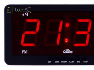 تفاوت ساعت های دیجیتال با آنالوگ در چیست؟ مزایای ساعت دیجیتال ساعت دیجیتال