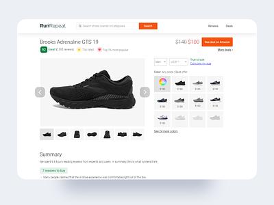 RunRepeat brand refresh runrepeat shoes ecommerce price comparison brand refresh ux website design ui