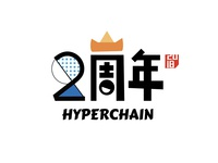 hyperchain is 2 years old