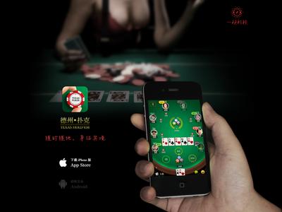 Yihua Poker Website