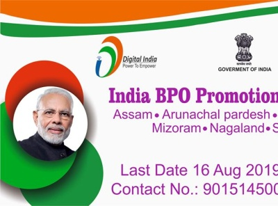 india bpo promotion schme