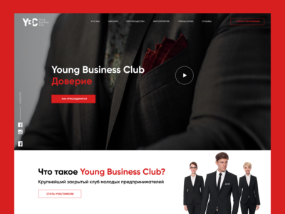 Bussines Club Landing page