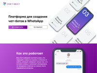 WhatsApp BOT constructor