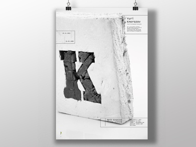 "Poster ""Knorozov"""