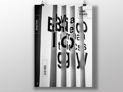 """Poster """"Plushch"""""""