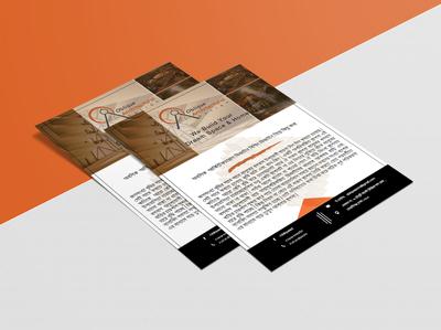 Design 3   back