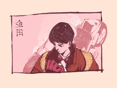 Akira retro asian style fusion japan japanese art kaneda akira manga anime illustration doodle art doodle drawing design