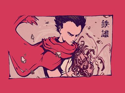 Tetsuo, Akira ink illustration akira movie akira tetsuo fan art manga anime drawing design