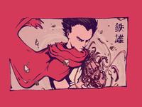 Tetsuo, Akira