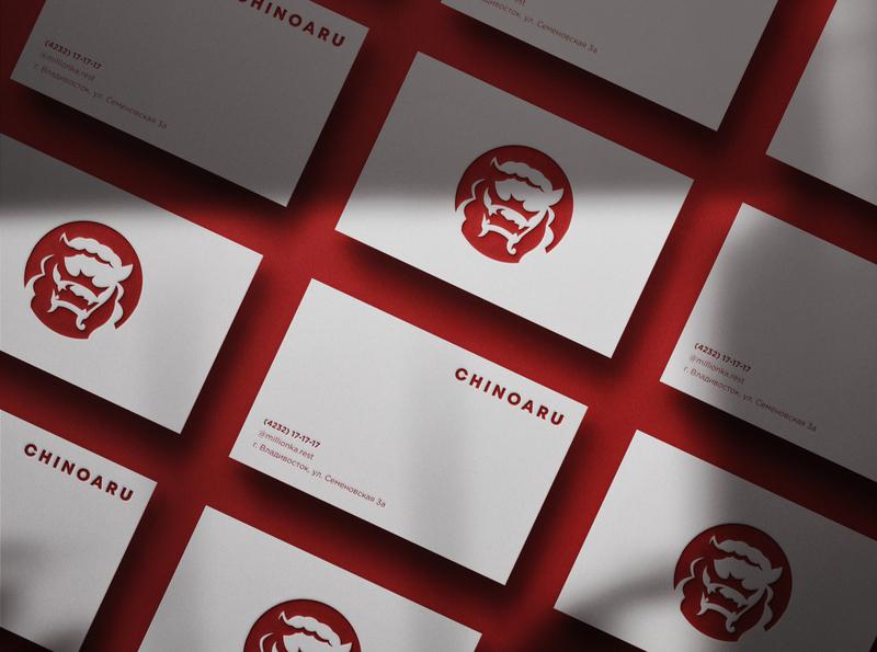 Chinoaru bar logo design logodesign logotype logo branding design brand identity branding