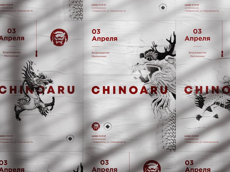 Chinoaru bar branding design branding brand identity brand design brand poster
