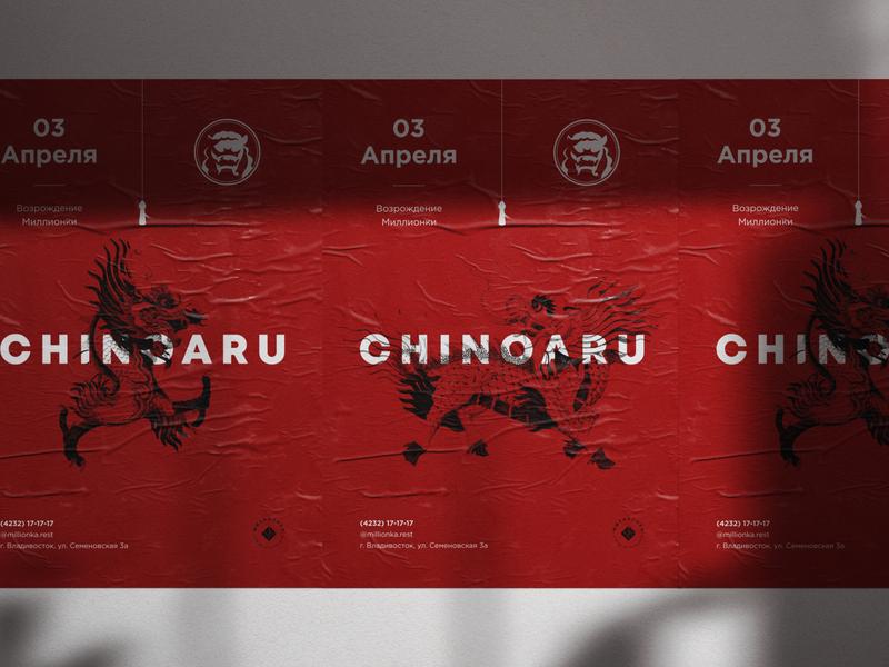 Chinoaru bar branding design brand identity brand design branding brand poster