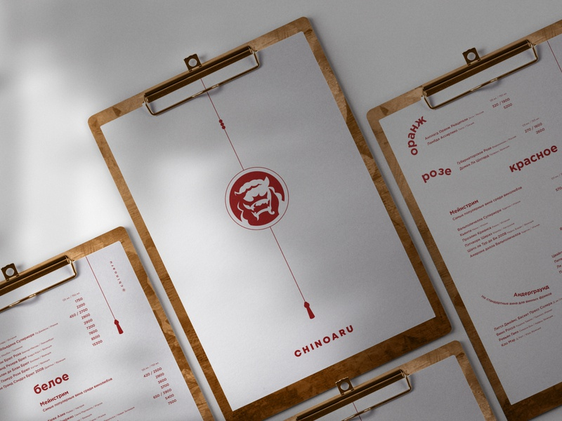 Chinoaru bar branding design brand identity brand design branding brand menu card menu bar menu menu design