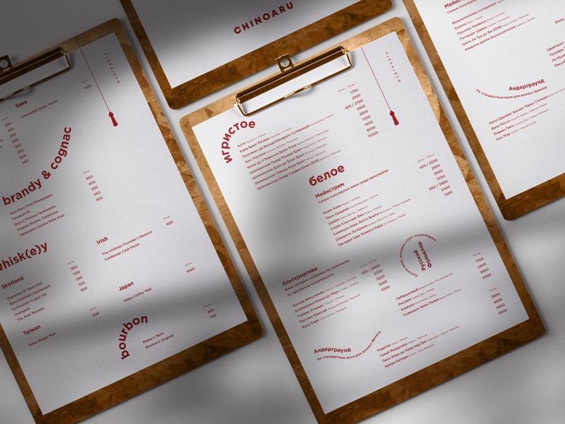 Chinoaru bar typo type typogaphy brand identity brand design branding brand menu design menubar menu card menu bar menu