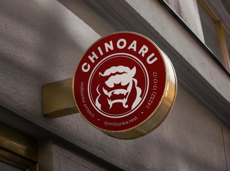 Chinoaru bar signboard logos logodesign logotype logo design logo brand design branding design brand identity branding brand