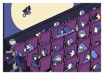 Sunday at The Cinema