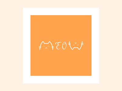 Meow Cats feel good positive branding awesome beautiful i like cats very much cute cat art happy design illustration lovely creative minimal cute simple logo cats meow