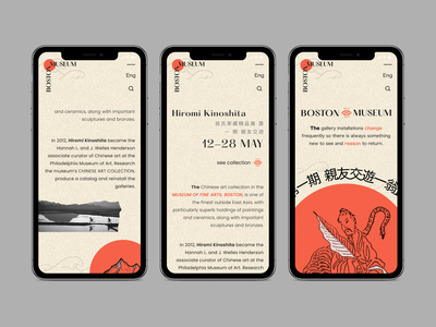 Boston Museum | Mobile illustration adaptive chinese asian mobile ui