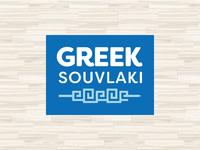 Dribbble greek souvlaki 01