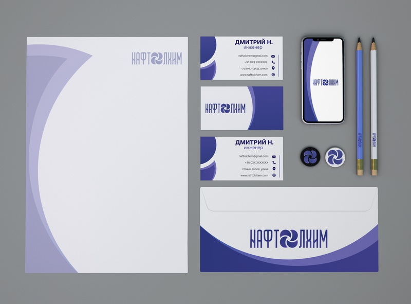 Branding for NAFTOLCHEM