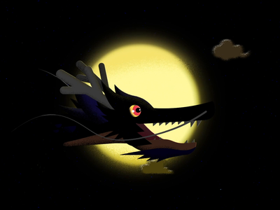 Verom   Dragon character animation after effects motion design clouds dragonball shenlong moonlight moon dragon