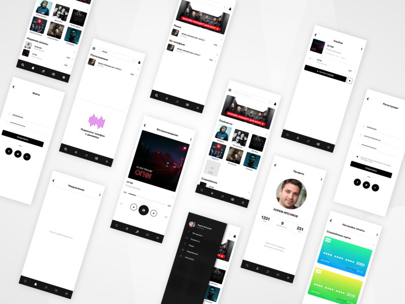 Music App Concept [daily challenge] newbie apple adobe xd app russian interface minimal concept design adobe xd  photoshop  ui ux ui design ui design application design app design music app music player music