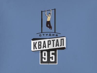 Quartal95