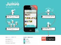 Jumvo Web Site