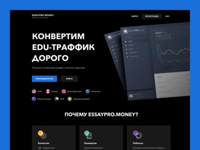 ESSAYPRO.MONEY