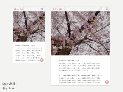 Blog Post - DailyUI#35