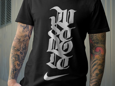 Just do it! blackletters lettering tee-shirt nike just do it