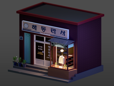 Korean old Tailor