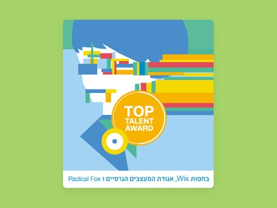 Top talent award illustration #3 charachter branding illustration